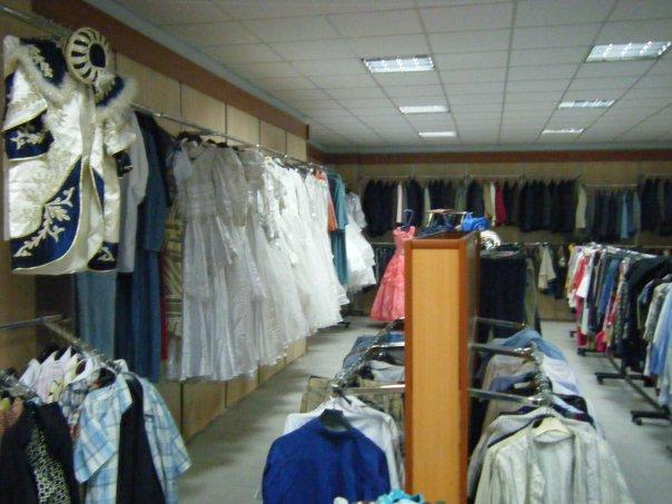 Sevgi Mağazası Yardımlaşma ve Dayanışma Derneği